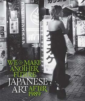 We can make another future: Japanese art after 1989 profiles QAGOMA's holdings of contemporary art from Japan in a richly illustrated and beautifully designed hardcover publication.